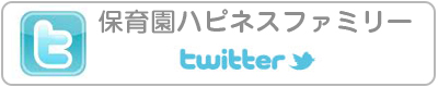 hapifami-twitter