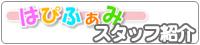 staff_cl02