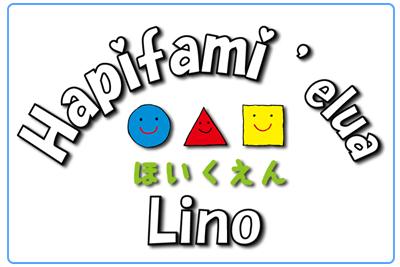 lino-logo-400